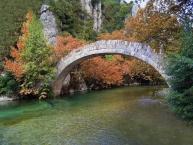 Το γεφύρι του Βοϊδομάτη