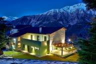Ξενοδοχείο Ανάβαση στα Τζουμέρκα